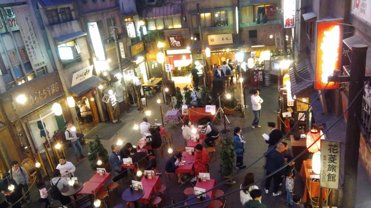 新横浜ラーメン博物館 B2階