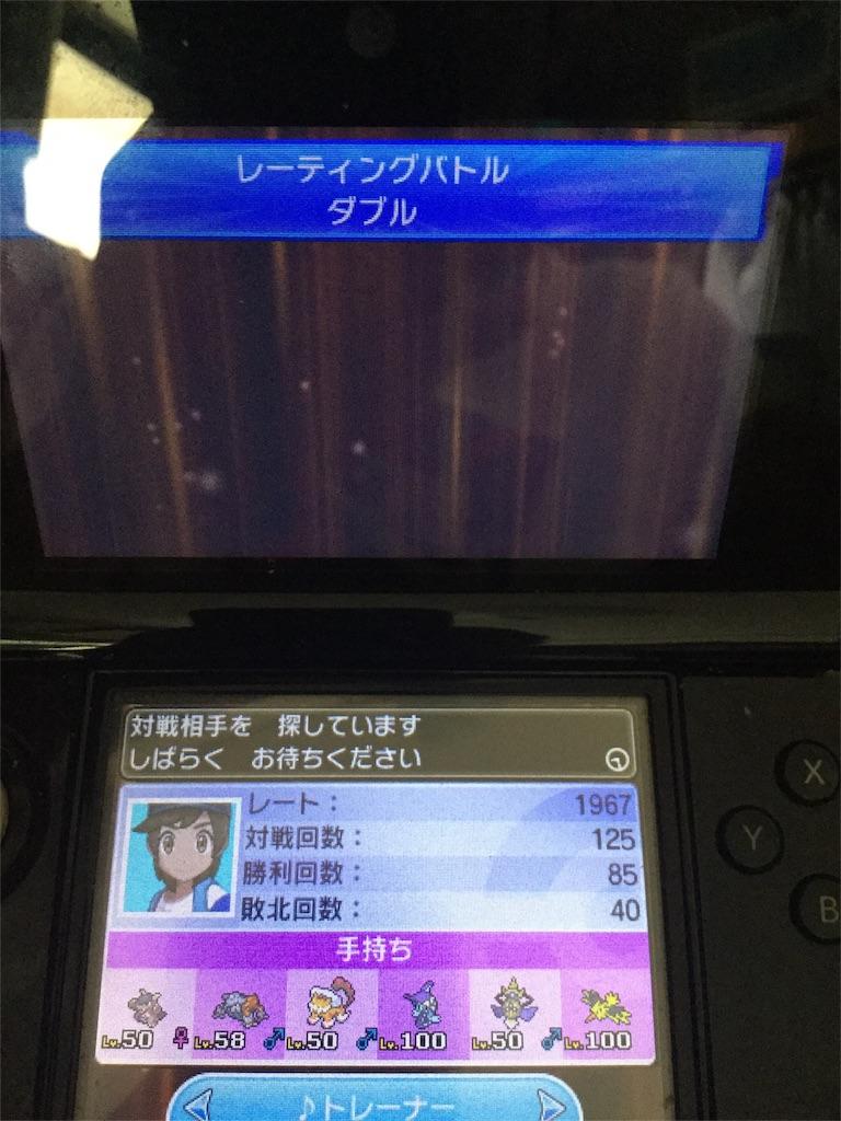 f:id:pokehiro283:20170507032549j:image