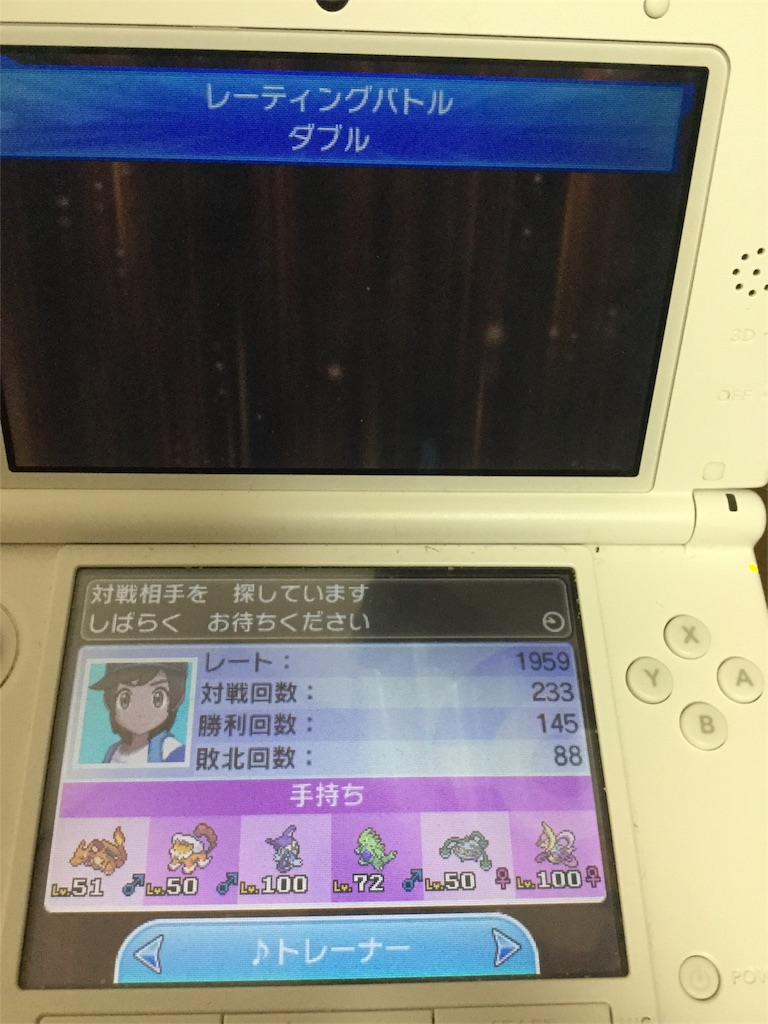 f:id:pokehiro283:20170918113205j:image