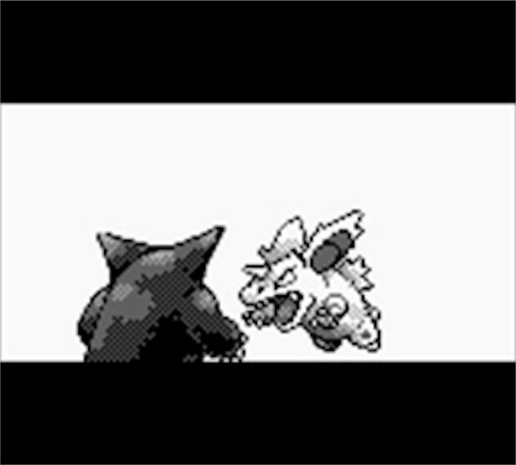 f:id:pokemogu01:20210605173046j:image