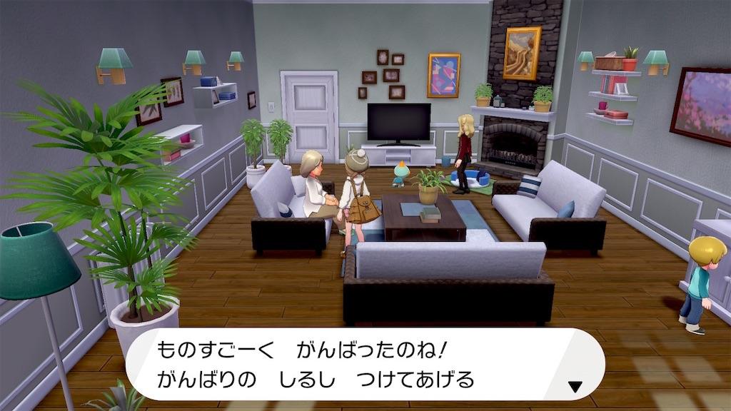 f:id:pokemogu01:20210605173204j:image
