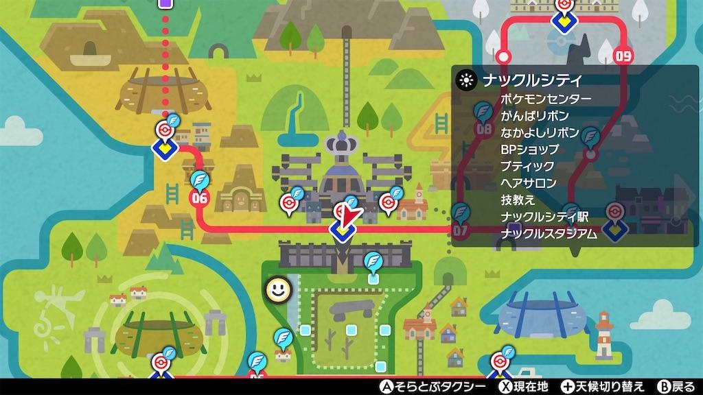 f:id:pokemogu01:20210605173322j:image