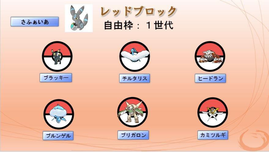 f:id:pokemon-bana-idiot:20180325230858j:plain