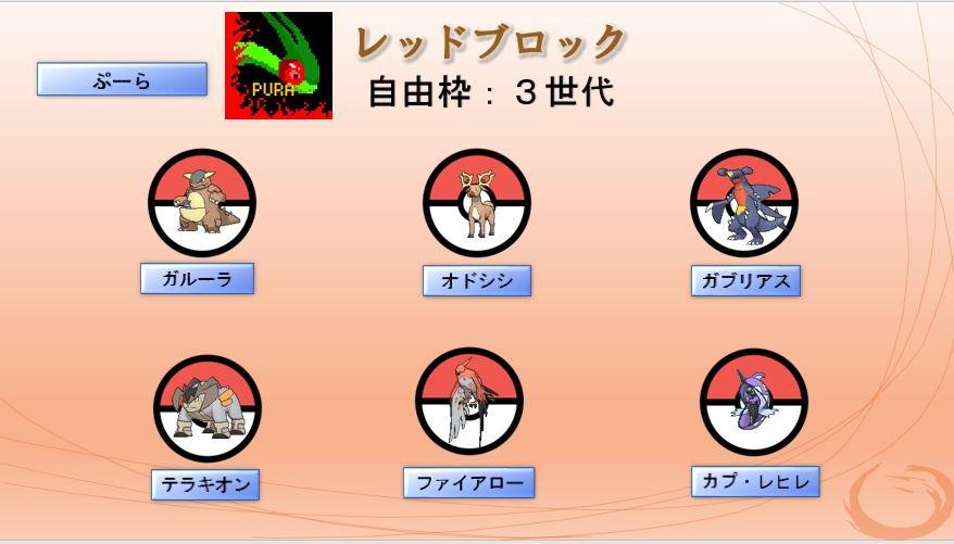 f:id:pokemon-bana-idiot:20180329235219j:plain