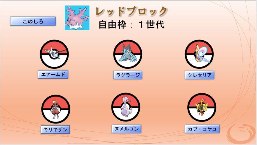 f:id:pokemon-bana-idiot:20180405011132j:plain