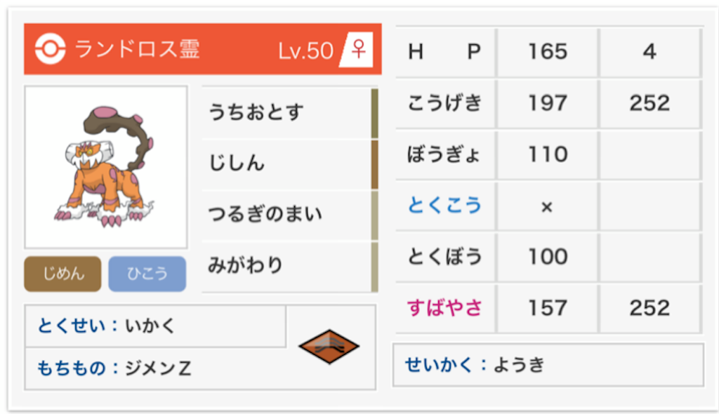 f:id:pokemon-bana-idiot:20190108094412p:image