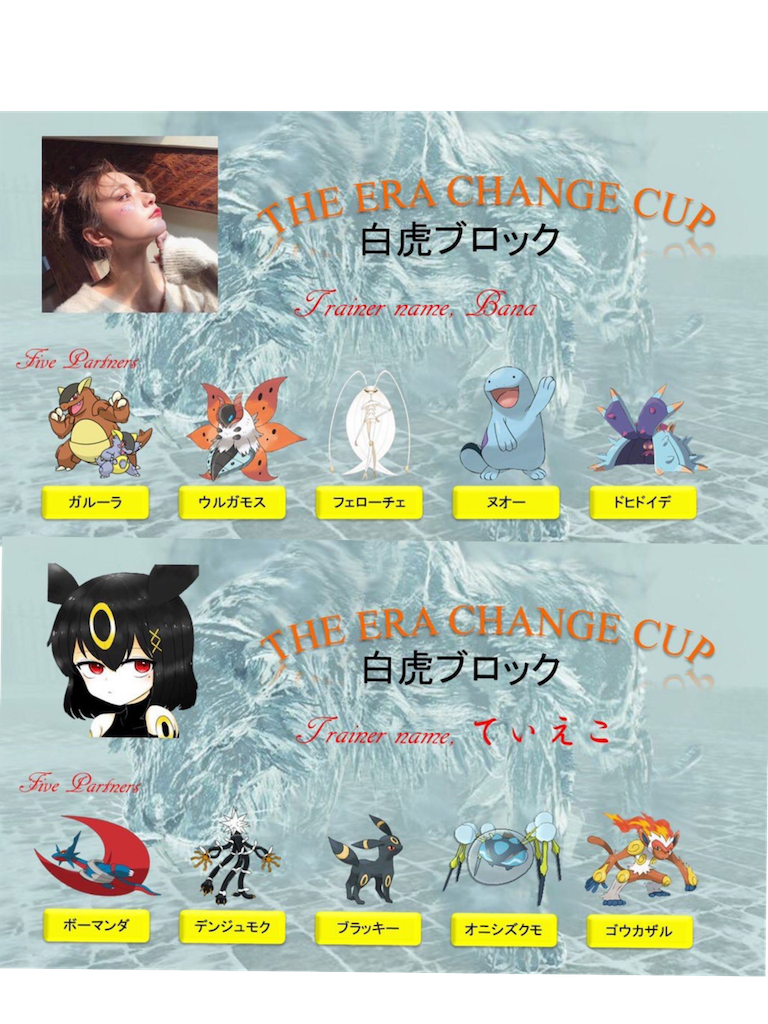 f:id:pokemon-bana-idiot:20190327214550p:image
