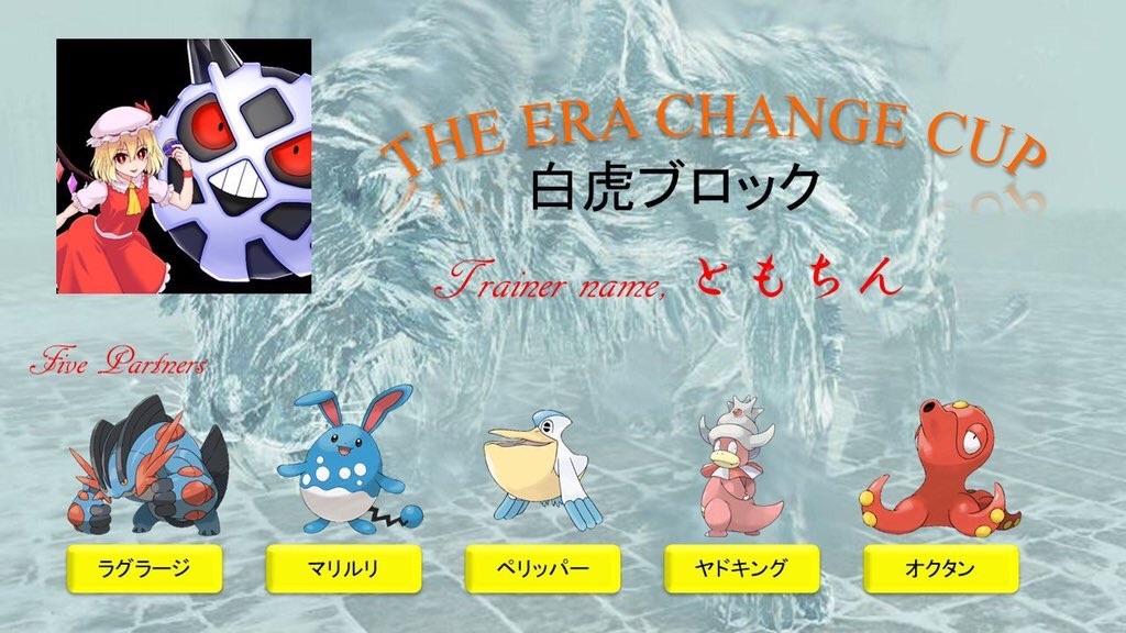 f:id:pokemon-bana-idiot:20190413111225j:image