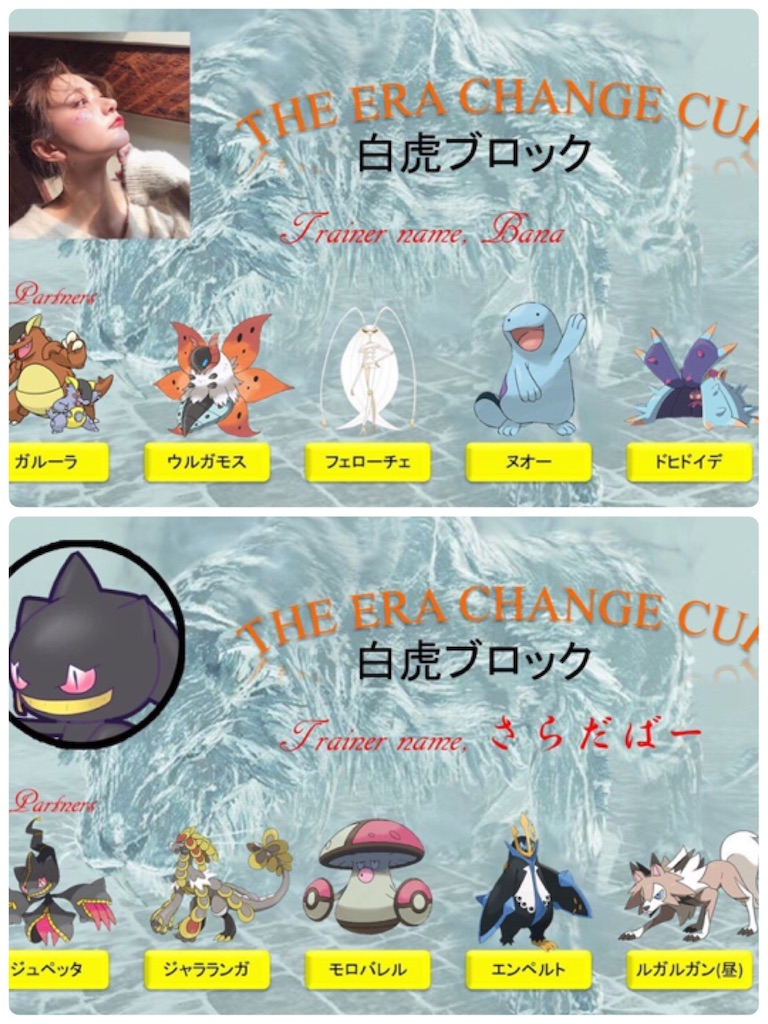 f:id:pokemon-bana-idiot:20190414215750j:image