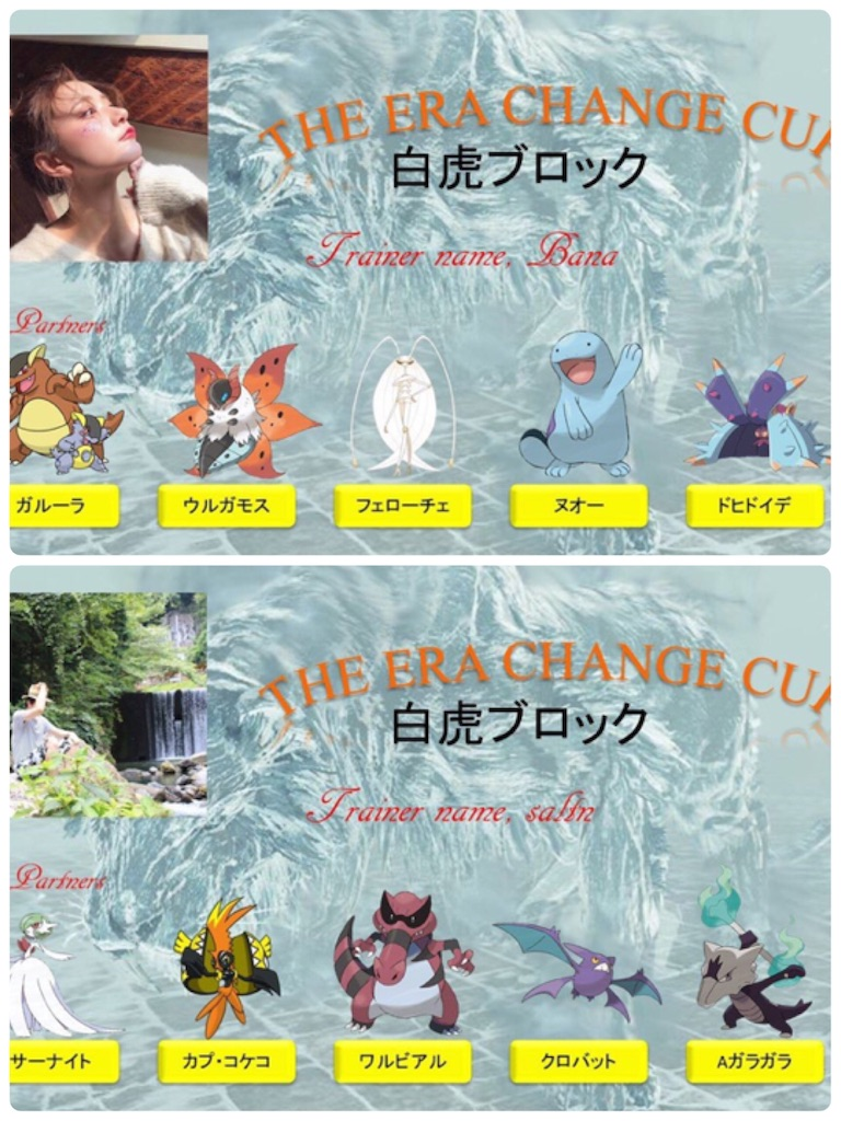 f:id:pokemon-bana-idiot:20190506011016j:image