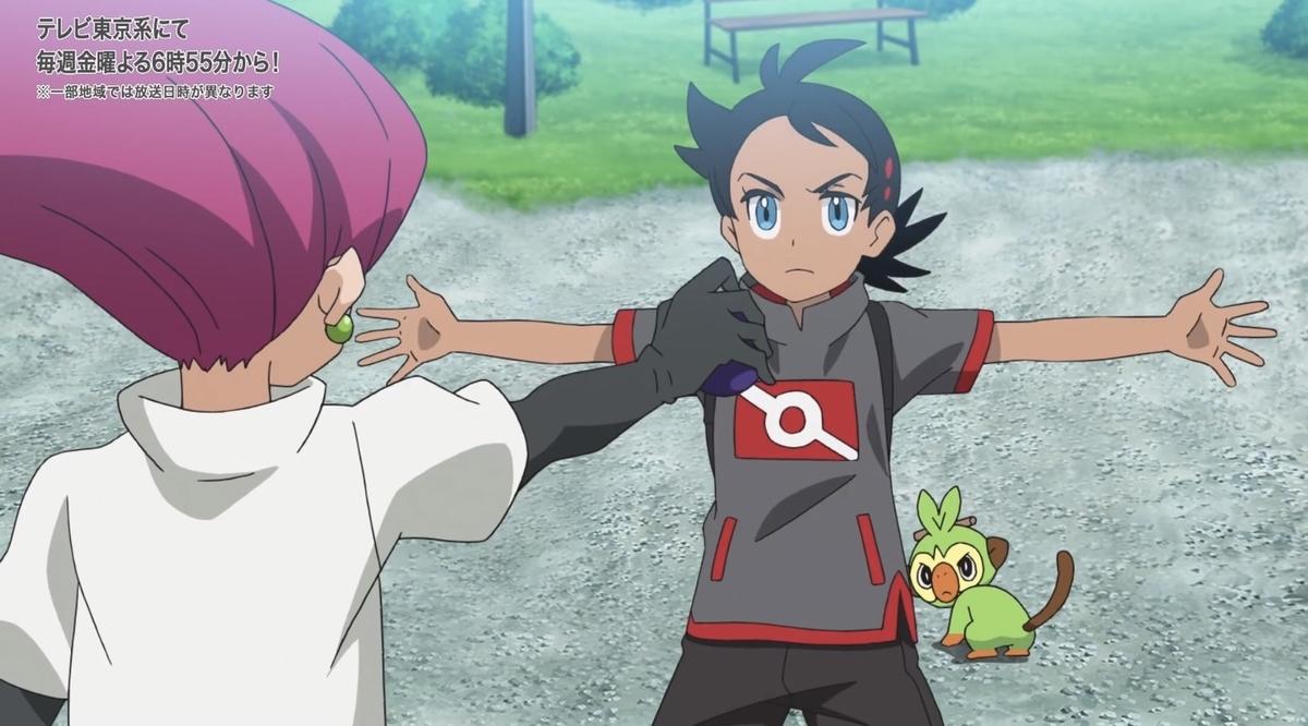 f:id:pokemon_anime:20210315170300j:plain