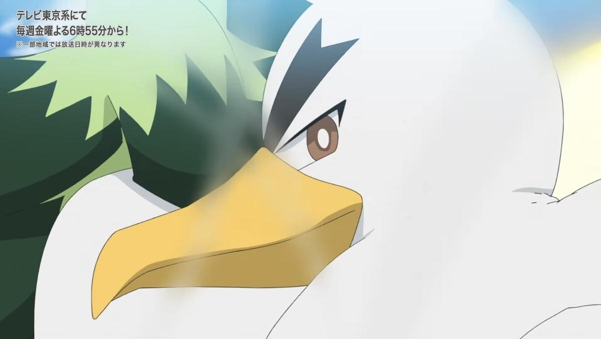 f:id:pokemon_anime:20210320125009j:plain