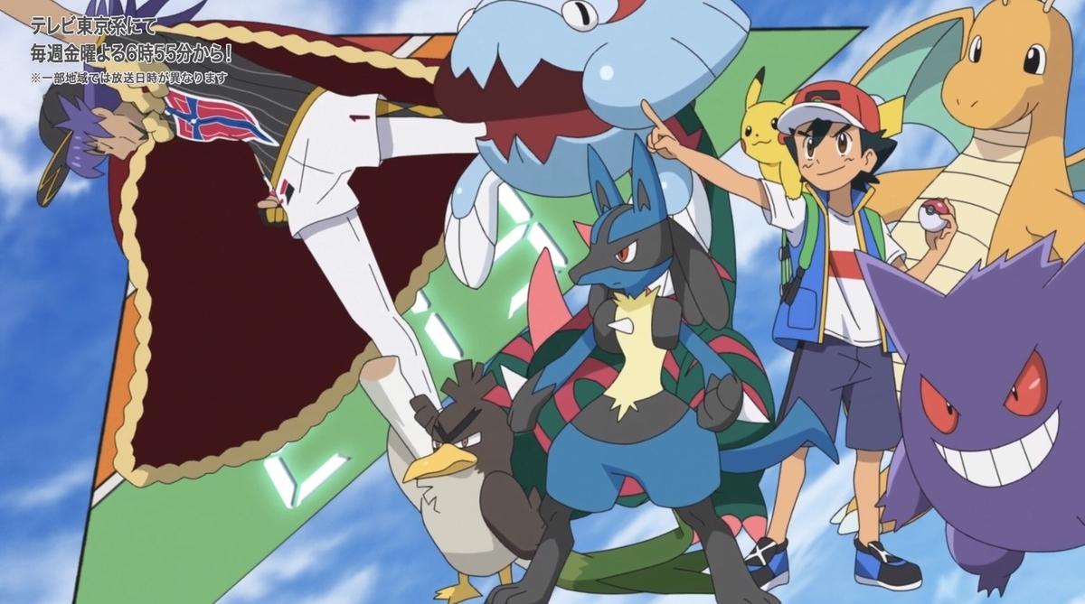 f:id:pokemon_anime:20210320125119j:plain