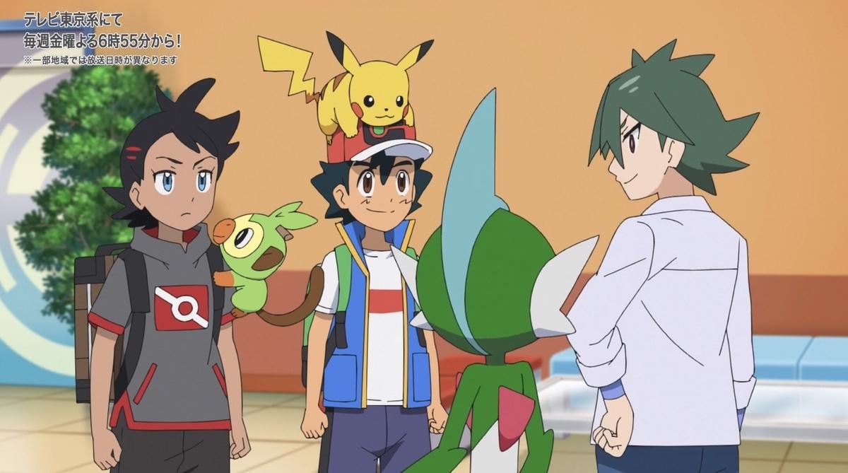 f:id:pokemon_anime:20210320125157j:plain
