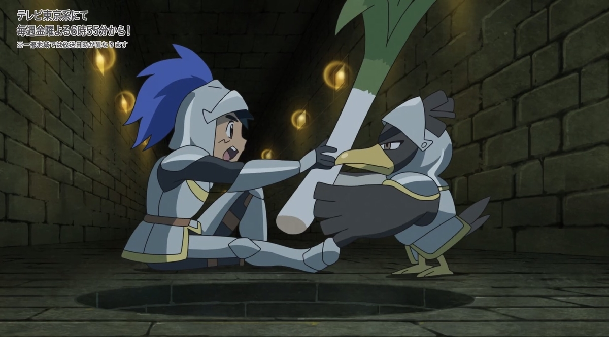 f:id:pokemon_anime:20210320125302j:plain