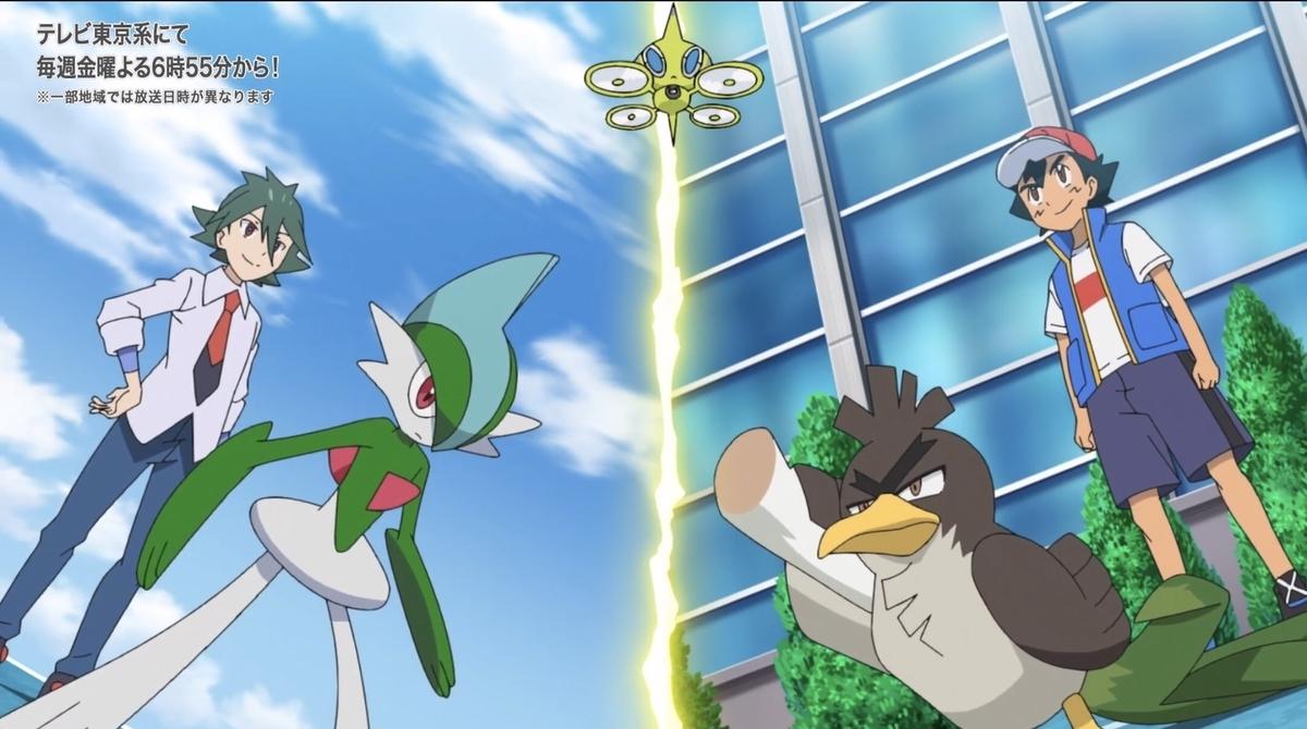 f:id:pokemon_anime:20210320125453j:plain