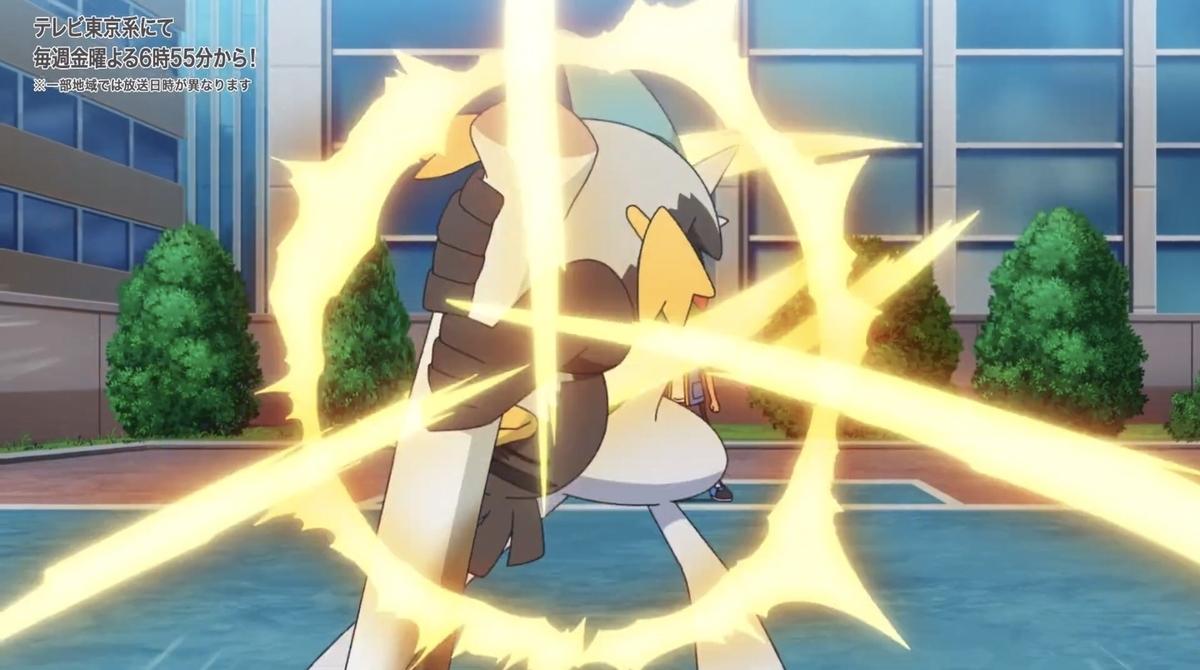 f:id:pokemon_anime:20210320125614j:plain