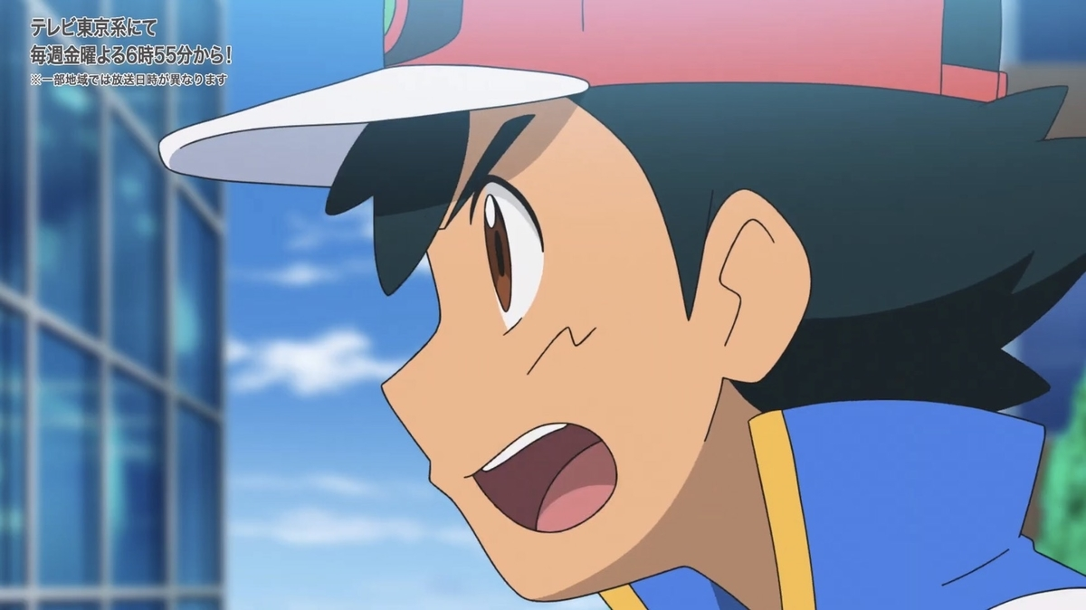 f:id:pokemon_anime:20210320125632j:plain