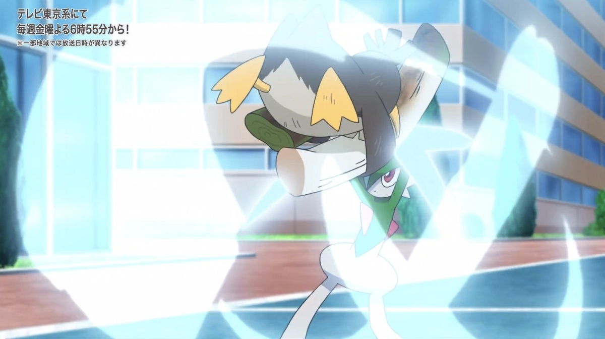 f:id:pokemon_anime:20210320130036j:plain
