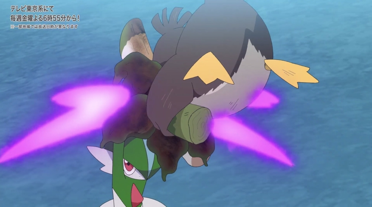 f:id:pokemon_anime:20210320130047j:plain
