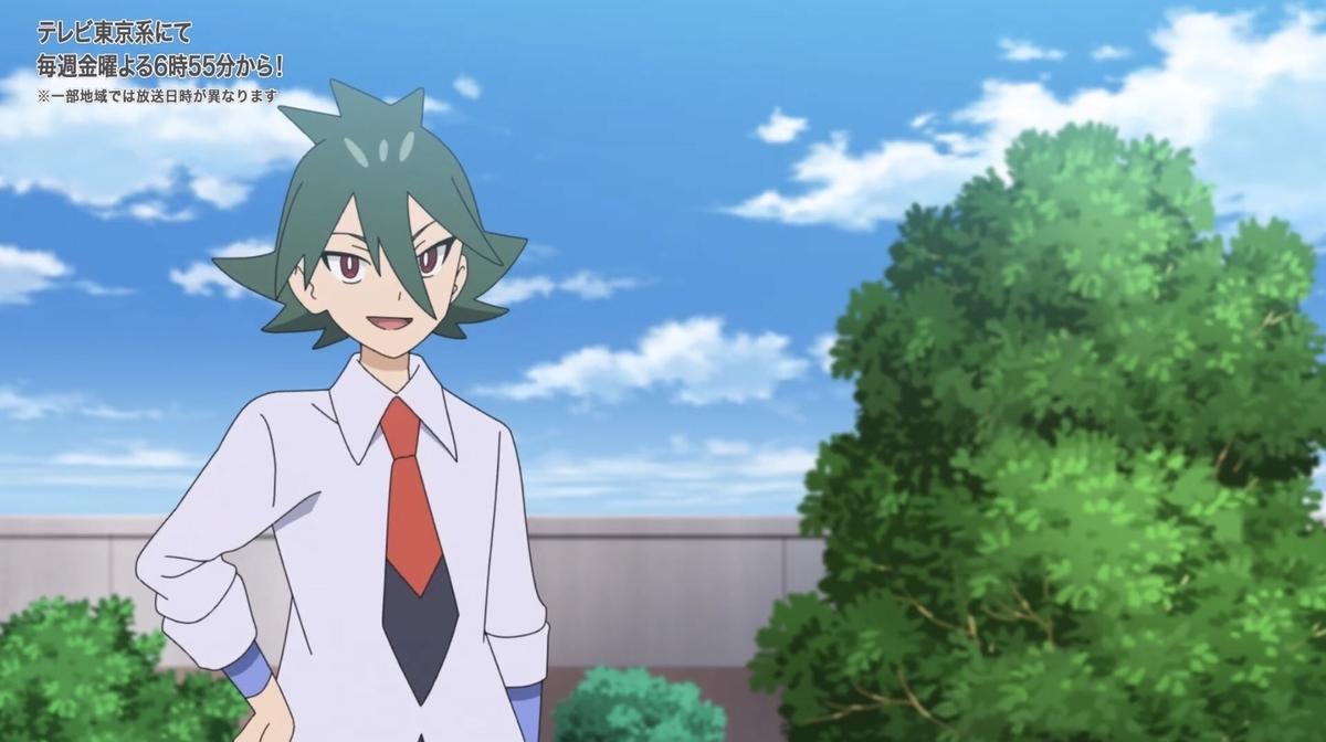 f:id:pokemon_anime:20210320130140j:plain