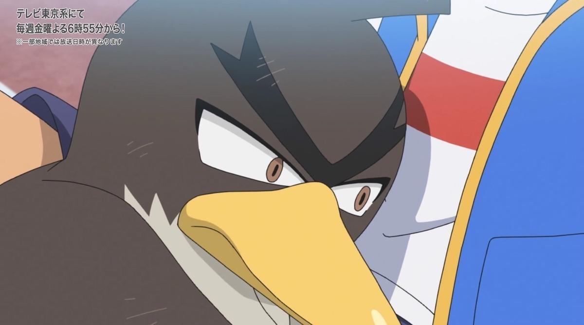 f:id:pokemon_anime:20210320130204j:plain