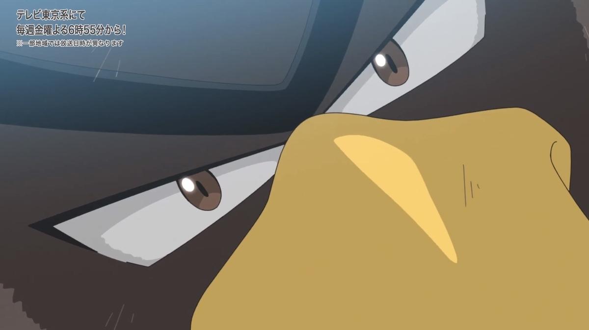 f:id:pokemon_anime:20210320130322j:plain