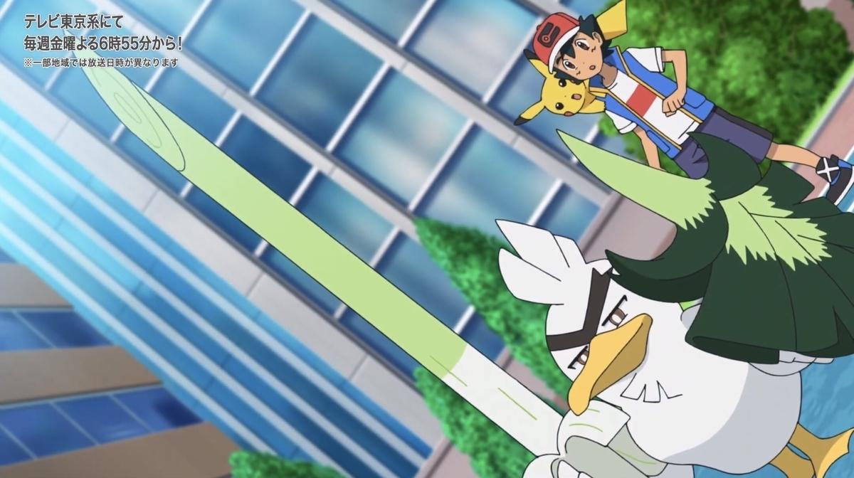 f:id:pokemon_anime:20210320130427j:plain
