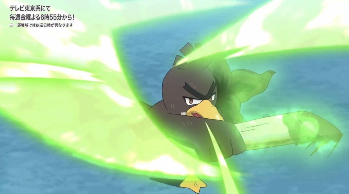 f:id:pokemon_anime:20210320130450j:plain