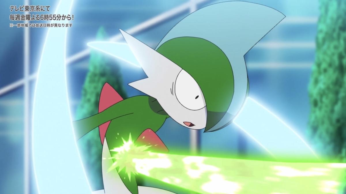 f:id:pokemon_anime:20210320130508j:plain
