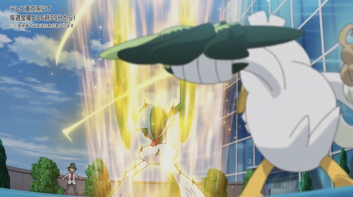 f:id:pokemon_anime:20210320130608j:plain