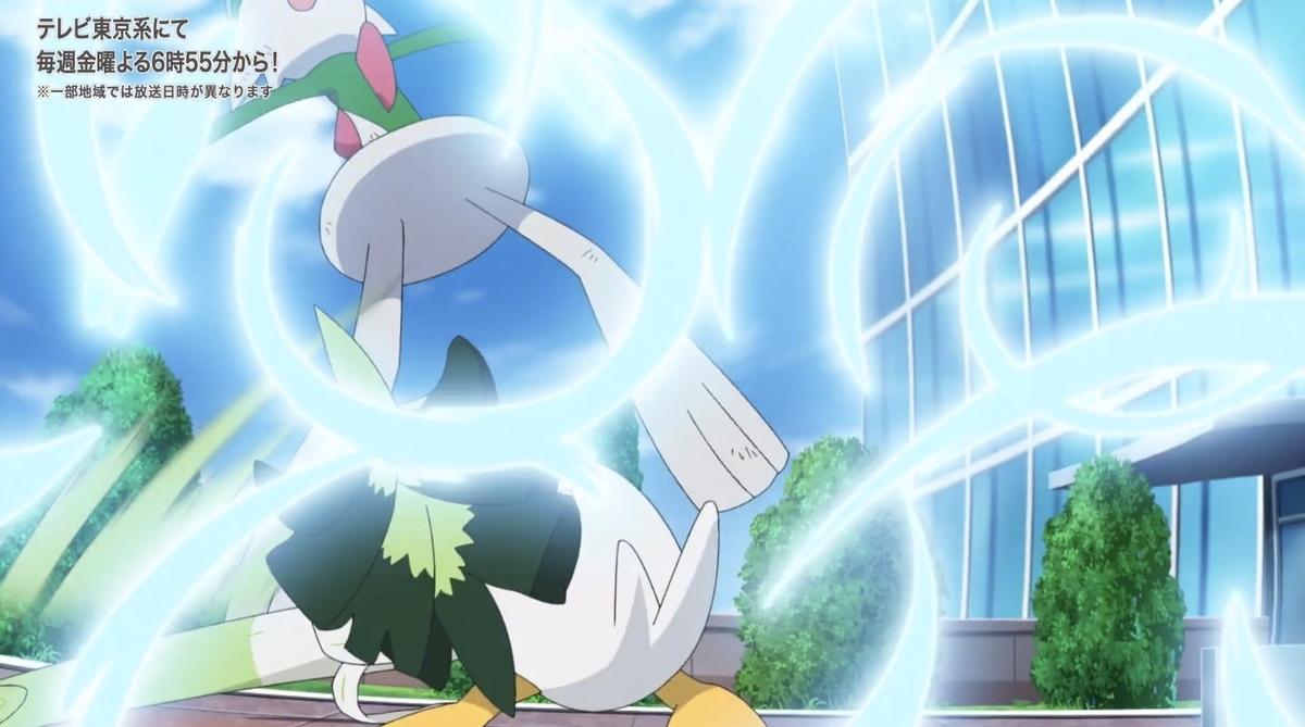 f:id:pokemon_anime:20210320130635j:plain