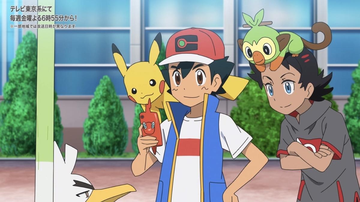 f:id:pokemon_anime:20210320130827j:plain