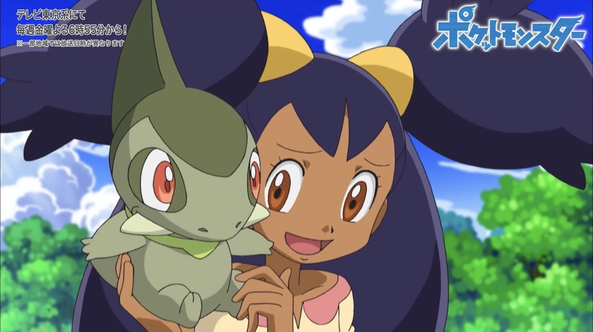 f:id:pokemon_anime:20210407214425j:plain