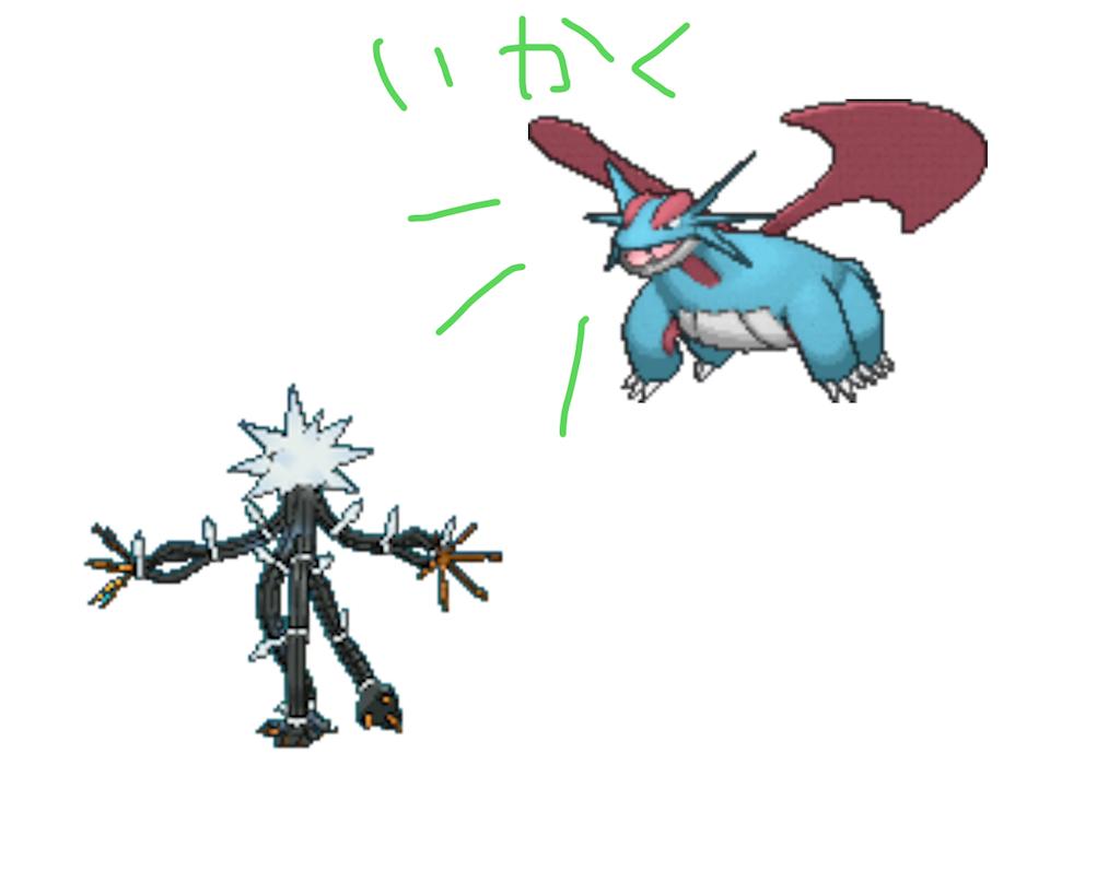 f:id:pokemon_sanos:20170906052430p:image