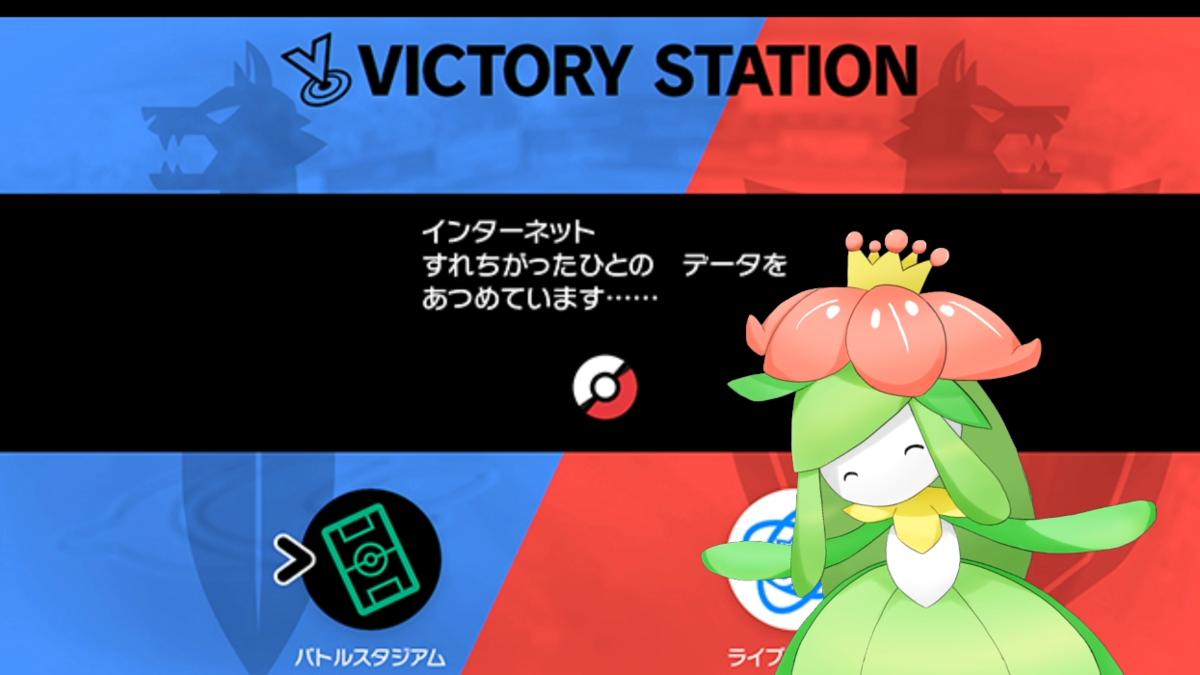 f:id:pokemon_sanos:20200305174820p:plain