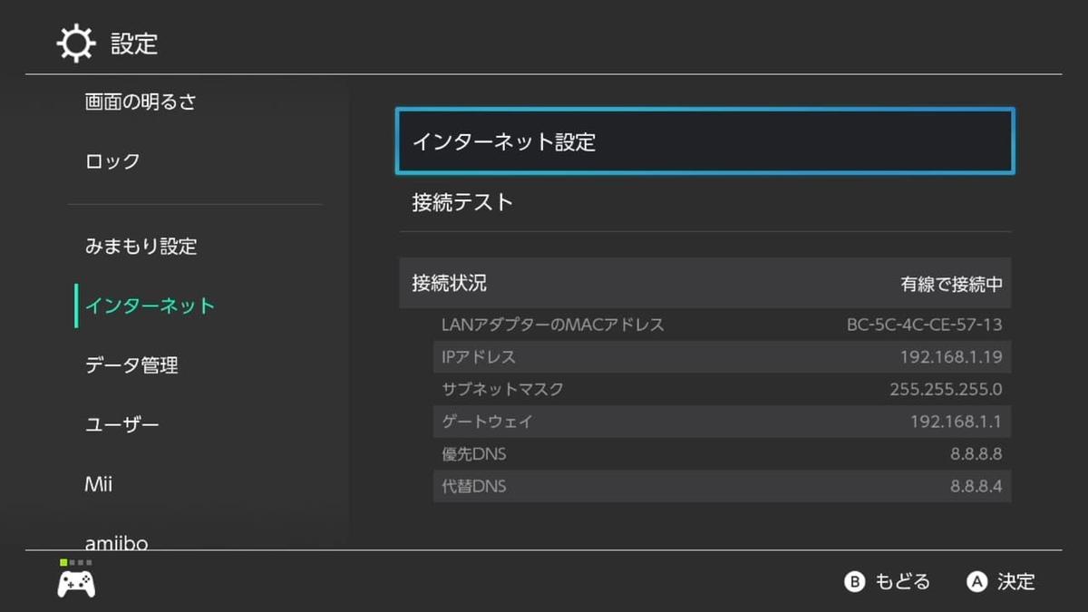 f:id:pokemon_sanos:20200322201043j:plain