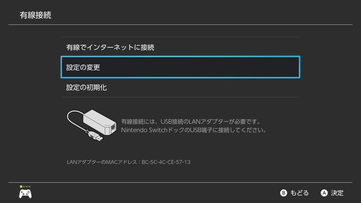 f:id:pokemon_sanos:20200322201132j:plain