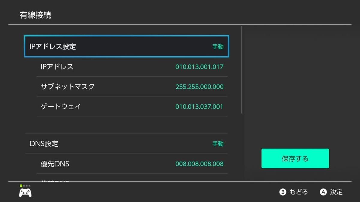 f:id:pokemon_sanos:20200322201406j:plain