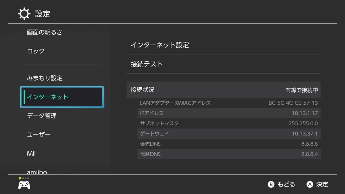 f:id:pokemon_sanos:20200322201911j:plain