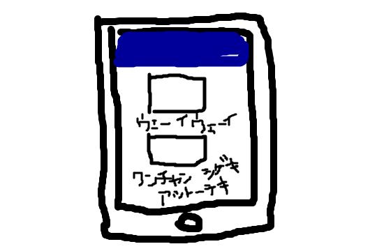 f:id:pokemongotrainer:20160721094506p:plain