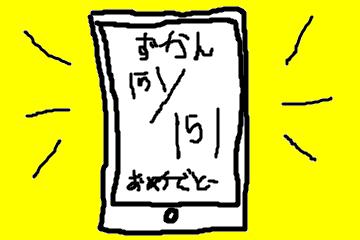 f:id:pokemongotrainer:20160723090154p:plain