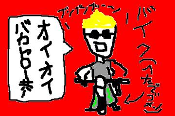 f:id:pokemongotrainer:20160723100151p:plain