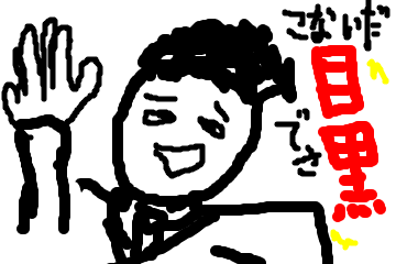 f:id:pokemongotrainer:20160724042651p:plain