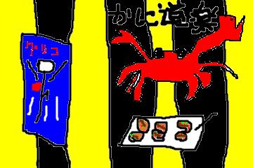 f:id:pokemongotrainer:20160728094513p:plain