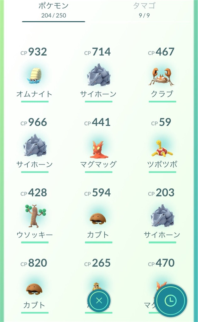 f:id:pokemonlemon:20170519112342j:image
