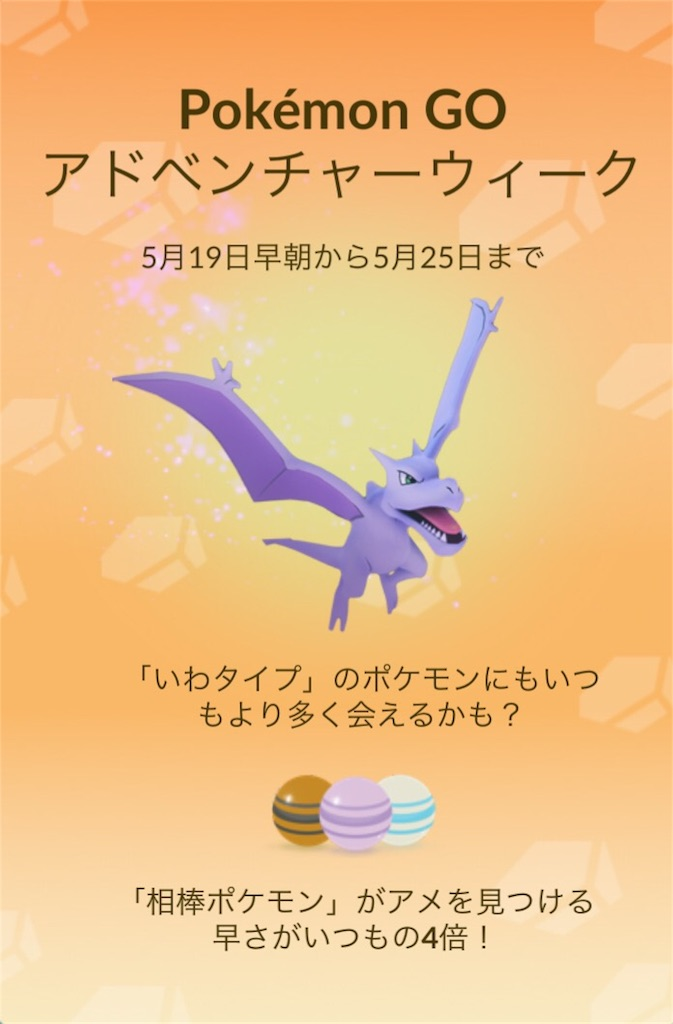 f:id:pokemonlemon:20170519112404j:image