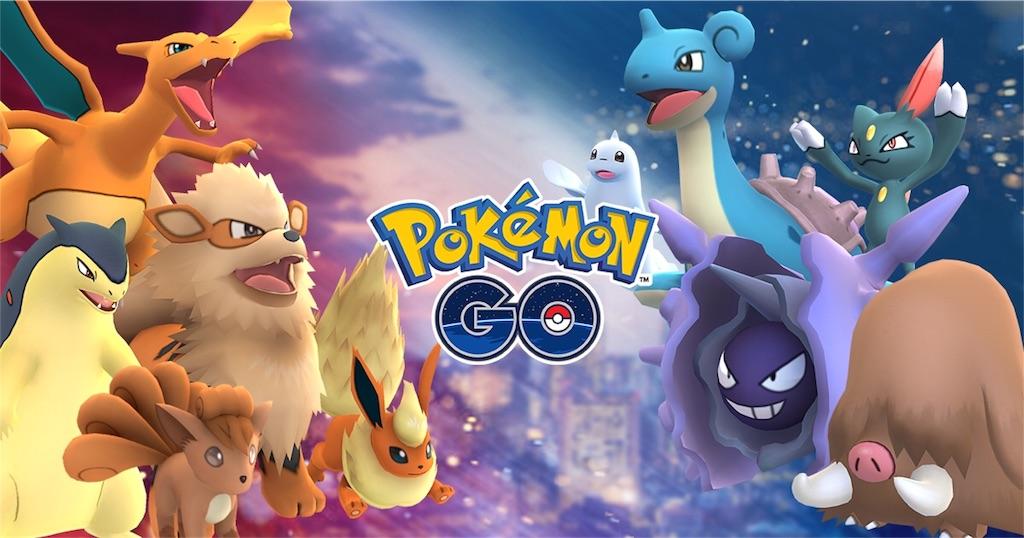 f:id:pokemonlemon:20170614072359j:image