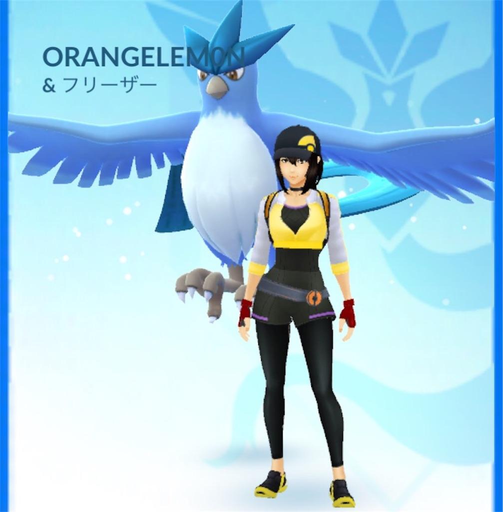 f:id:pokemonlemon:20170724103052j:image