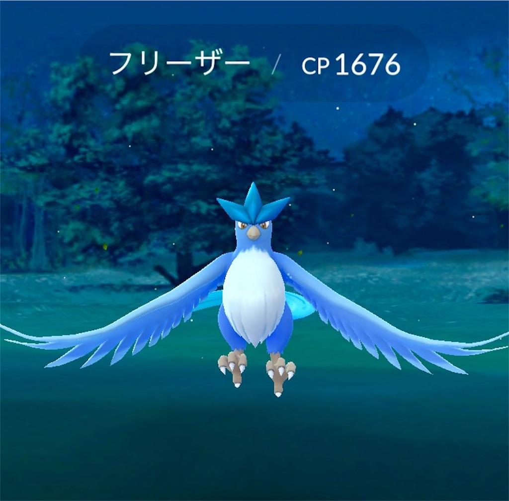 f:id:pokemonlemon:20170724105746j:image